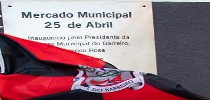 Mercado Municipal 25 de Abril