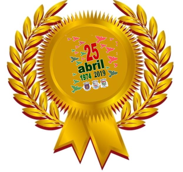 Concurso Express'Arte